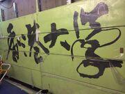 HKU CH Word 2