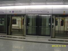 SNC15484