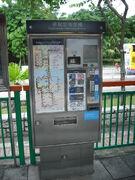 LRT 1991TicketVendingMachine