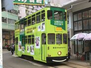Hong Kong Tramways 80 Shau Kei Wan to Whitty Street Depot 03-09-2018