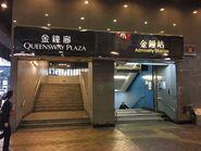 Admiralty Exit C2 22-01-2020