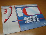 SCL leaflet