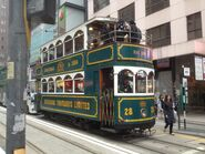 Hong Kong Tramways 28