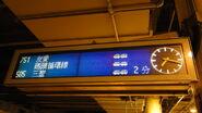 TMF Ferry Circular C2