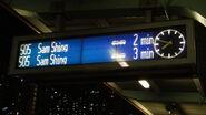 TMF 505 trains E