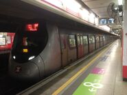 003 West Rail Line 10-02-2016 3