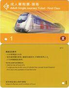 MTR Adult Single Ticket FC