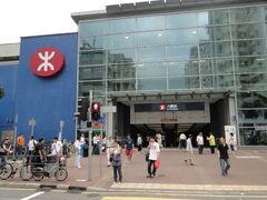 Tai Wai Station Exit A