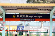 Light Rail Depot New Name