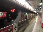 014 West Rail Line 01-11-2015