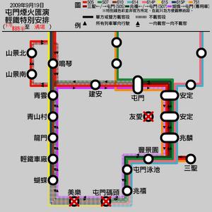 LRT 090919 2