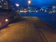 Hung Hom Container Terminal (May 2011) 1