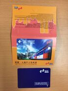 KCR Domestic Travel Pass(Cover)