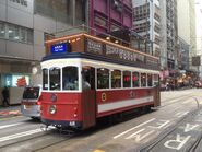Hong Kong Tramways 68(Tour Tram)