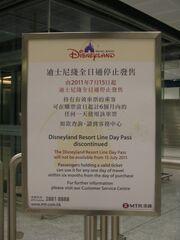 Disneyland Resort Line Day Pass discontinued Notice