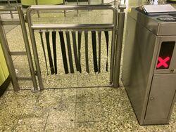 WAC luggage gate
