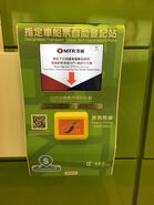 MTR SOH Public Transport Fare Subsidy Scheme regirstrate of day pass or city saver