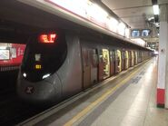 011 West Rail Line 21-12-2015