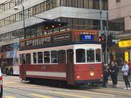 Hong Tramways 68 TramOramic Tour 04-10-2018