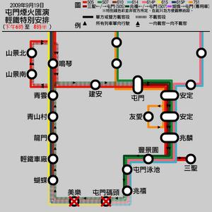 LRT 090919 1