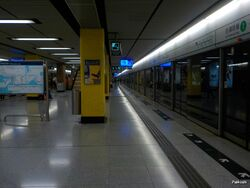 Wong Tai Sin Station Morning