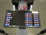 HUH Con Train Departures