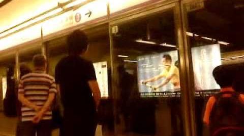 (MTR)港鐵K-train列車駛入調景嶺站