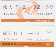 LRT Ticket front