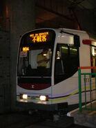 DSCN1645
