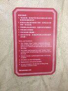 Hong Kong Tramways Golden Ticket 2