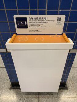 TAW mobile charging