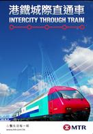 Intercity Through Train apps