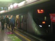 012 West Rail Line 14-01-2017