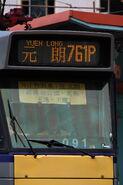 LR 761P Sp-8