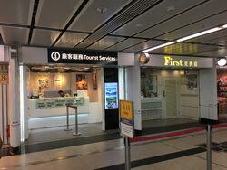 Hung Hom Tourist Services