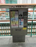 LRT Ticket Vending