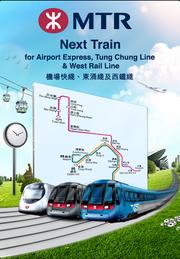 Next Train apps