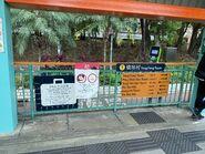 Tong Fong Tsuen platform 17-03-2020