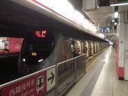 012 West Rail Line 22-06-2015