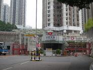 MTR TW depot