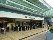 University Station Exit B