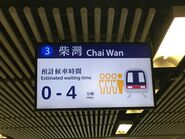 Admiralty remind to Chai Wan waiting time