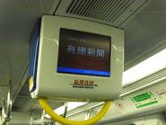 SP1900 NewsTV