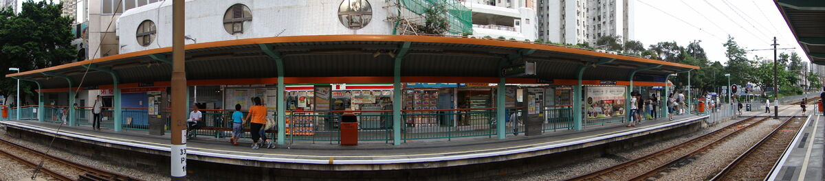 LRT Prime View 1