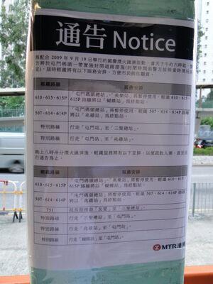 090919 Special Notice