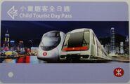 Child Tourist Day Pass