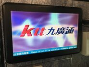 KTT logo screen