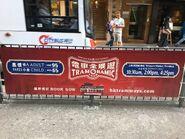 TramOramic Tour timetable in Sheung Wan(Western Market)