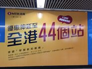 MTR 65% discount advertisment