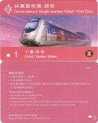 MTR Concess Single Ticket FC
